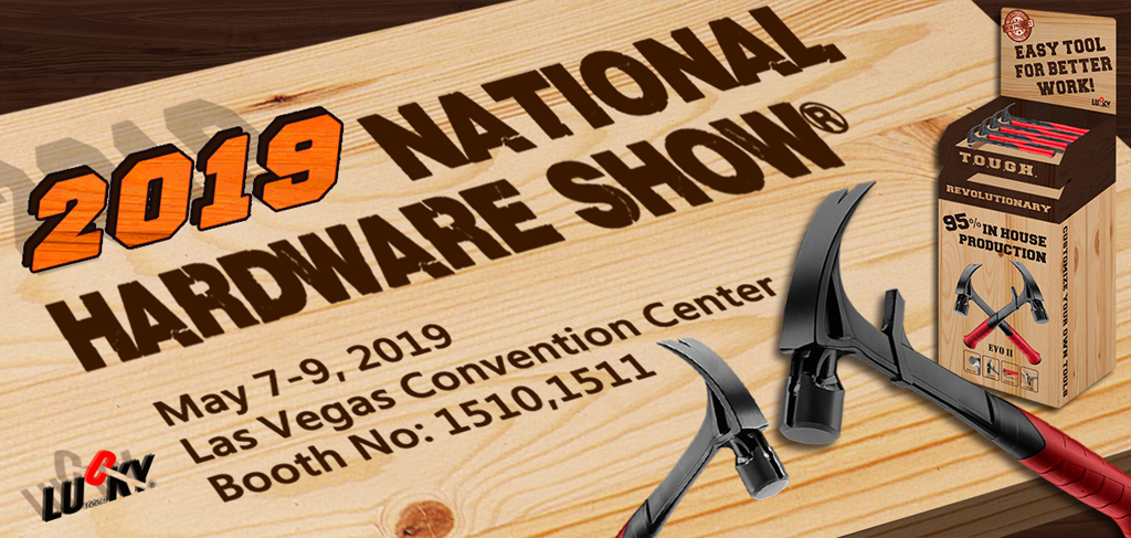 2019 National Hardware Show Las Vegas Convention Center  May